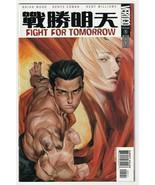 Fight For Tomorrow #5 March 2003 Vertigo DC - $2.50