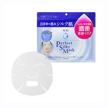 Shiseido Senka Perfect Silky Mask 28 Sheets image 2