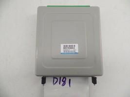 NEW OEM ECM PCM ENGINE CONTROL MODULE MITSUBISHI SIGMA 92 93 94 95 96 3.0L - $123.75