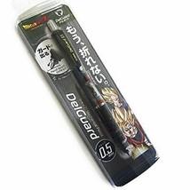 Dragon Ball Z DelGuard / Delgado popular character pencil series Showa n... - $42.67