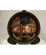 Bradford Exchange Russian Legends, Collector Plate The Priest and his Se... - $25.00