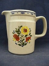 Wedgwood Breton Cream Pitcher  Very Good Condition - $8.00