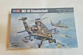 Hobby Boss 1/72  WZ-10 Thunderbolt #87260 - NEW IN OPEN BOX - $39.60
