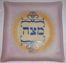 Vintage Reuven Rueven Handpainted Nouveau Art Judaica Hebrew Glass Desig... - $69.99
