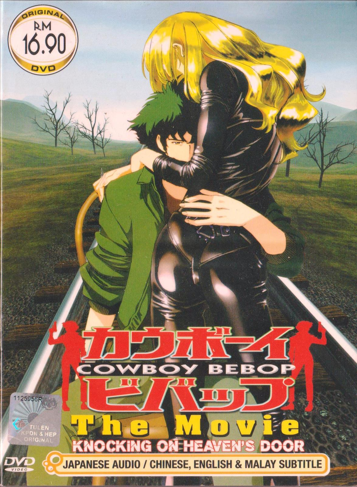 Cowboy Bebop Complete Series  p [English Dub / Japanese ...