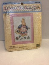 Daisy Kingdom Meadow Bunny Counted Cross Stitch Kit Bucilla W Frame 5x7 ... - $9.49