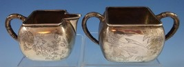 Gorham Sterling Silver Sugar and Creamer 2pc Set Bright-Cut #2445 (#1250) - $689.00