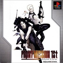 PS1 FRONT MISSION 1st Playstation PS Japan Gam From japan - $145.11
