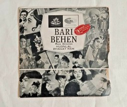 "1949's OLD 45 RPM ""BARI BAHAN MOVIE SONGS""-  ANGEL RECORDINGS, GRAMOPHON... - $36.29"