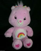 "14"" 2007 Care Bears Cheer Bear Purple Rainbow Plush Animal Plush Doll Toy - $18.50"