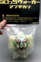 2-Sided Handpainted GID (Glow in Dark) Mecha Cat - Mint in Bag image 1
