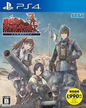 PS4 Valkyria Chronicles Remaster PLJM-16113 4974365823641 - $46.80