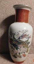 Satsuma Peacock Vase Gold Trim - $10.00
