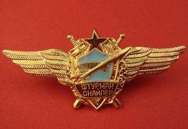 Ussr Soviet Military Air Force Pilot Wings Navigator Sniper Badge Mint Original! - $15.99
