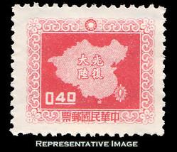 China Scott 1160 Mint never hinged. - $1.00