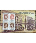 160th Anniversary Souvenir Sheet Of The First Postage stamp of Sri lanka - $5.51
