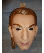 STAR WARS PVC MASK THE CARTOON VERSION ANAKIN SKYWALKER HALLOWEEN BRAID - $7.87