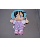 Playskool Busy Lil Dragonfly plush baby doll toy rattle Soft Cloth Vinyl... - $28.70