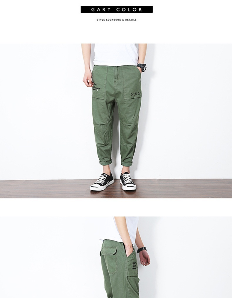 Toward men's pants, summer men's loose feet, casual pants, Haren pants, men's ca image 6
