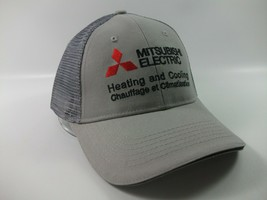 Mitsubishi Electric Heating Cooling Hat Gray Strapback Trucker Cap - $15.25
