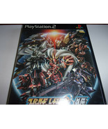 Super Robot Wars OG Gaiden - Banpresto 2007 - Sony Playstation 2 NTSC-J - $18.09