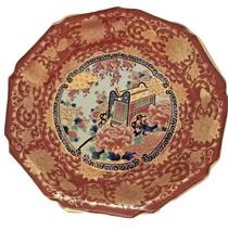 """Vintage Andrea By Sadek Japan Hand Painted Gold 11"""" Vase & 12"""" Bowl Set ... - $93.46"""