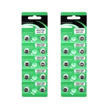 TOPPOWER Alkaline Button Cell Battery 1.55V LR41 / 192 / AG3 2-Pack - $6.35