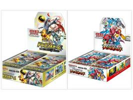 JAPANESE Pokemon Champion Road SM6b + Dragon Storm SM6a Booster Boxes Sun & Moon image 1