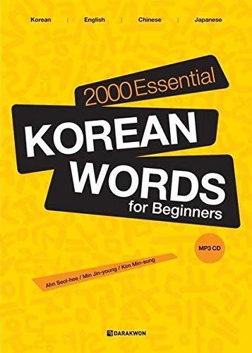 2000 Essential Korean Words for Beginners: Korean-English-Chinese-Japanese - Cla
