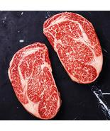 Japanese Beef Wagyu - approx. 4-5 pounds - A5 Grade 100% Wagyu imported from Miy - $614.74