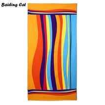 Fahsion Colorful Stripes Beach Towel 150*70cm Summer Adult Kids Microfib... - $15.60