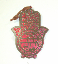 Judaica Kabbalah Ani Ledodi Blessing Hamsa Hebrew Red Silver Plated Wall Hang