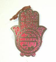 Judaica Kabbalah Ani Ledodi Blessing Hamsa Hebrew Red Silver Plated Wall Hang