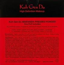 New in Box Koh Gen Do Maifanshi Pressed Powder, 13 grams image 2