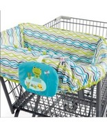 Bright Stars Deluxe Cozy Cart Cover NWT   FROG Design   Protect against ... - $32.99