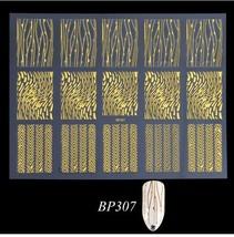 "HS Store - 1 pcs ""BP307"" Golden 3D Nail Art or Nails Decoration Decal St... - $2.79"