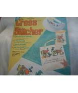 The Cross Stitcher Magazine August 1993 - $4.00