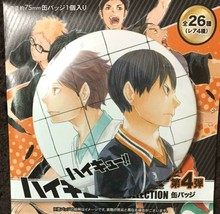 Haikyuu Can Badge Button Tobio Kageyama Toru Oikawa Karasuno Aoba Josai ... - $24.74
