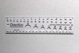 ChiaoGoo 8 Inch (20 cm) Knitting Needle Gauge 1091-8 - $8.34 CAD
