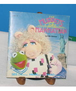 1984 MUPPETS TAKE MANHATTAN BOOK & RECORD JIM HENSON - $12.38