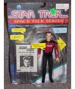 Vintage 1995 Star Trek Space Talk Series Q Action Figure New In The Package - $29.99