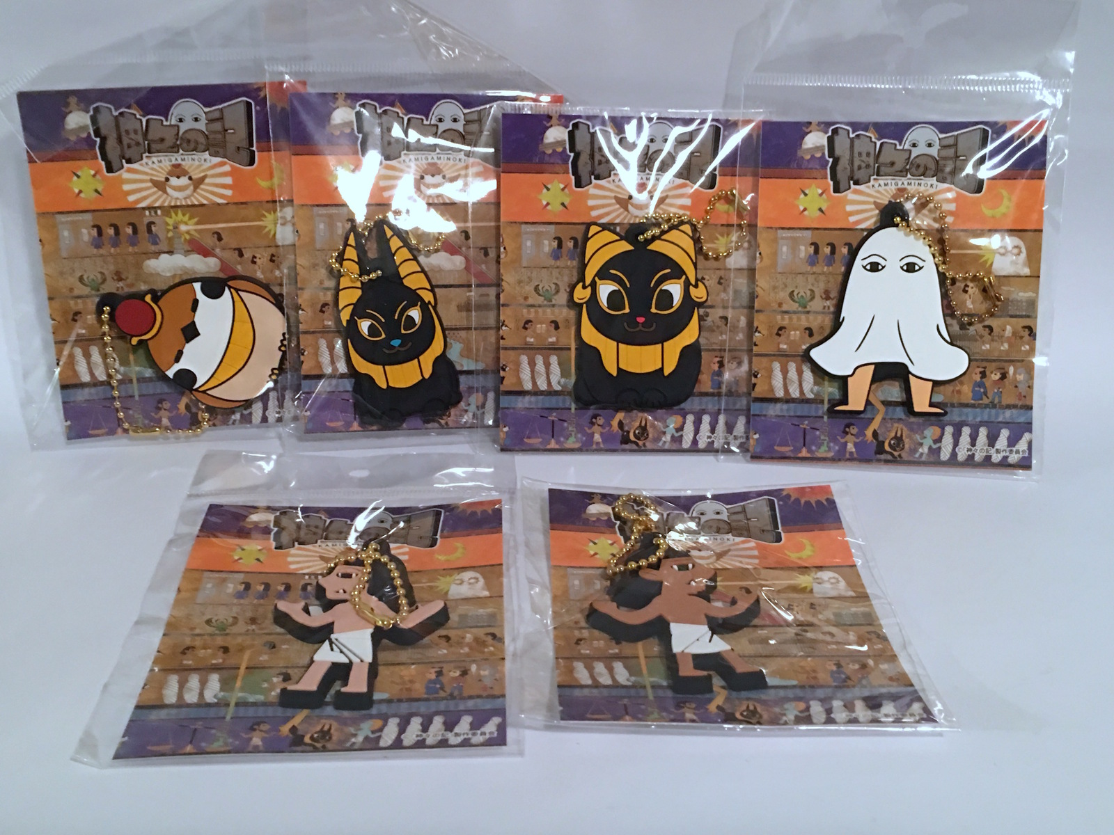Konatsu Egyptian Exhibition - Complete Set of Rubber Keychains