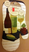 "Printed Kitchen 13"" Large Oven Mitt, WINE & GRAPES ON SPECIAL BACKGROUND... - $7.91"