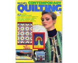 Mccalls contemporary quilting thumb155 crop