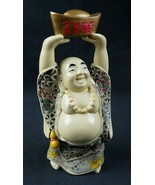 Chinese Feng Shui Laughing Hotei Holding Ingot Over Head Figurine 8 1/8 ... - $24.99