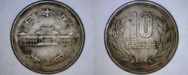 1957 YR32 Japanese 10 Yen World Coin - Japan - $6.99