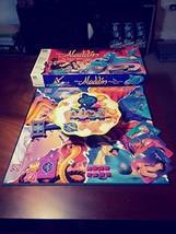 Disneys Aladdin - The Magic Carpet Game - $128.76