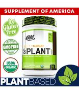 "Optimum Nutrition Gold Standard 100% PLANT BASED ""BEST SELLER"" ""FREE SHI... - $29.98"