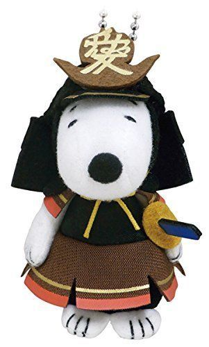 New! Snoopy Military Mascot Doll Chain Naoe Kanetsugu Peanuts Limited Japan F/S