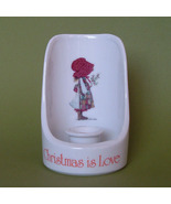 Holly Hobbie Christmas Is Love Porcelain Candle Lamp Collectible Holiday... - ₹898.10 INR
